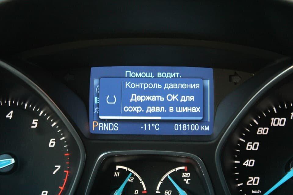 Панель Форд Фокус