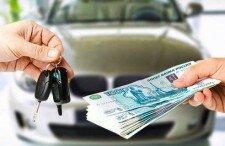 Плюсы и минусы выкупа автомобиля компанией-скупщиком