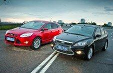 Какой автомобиль лучше: Фокус 2 или Фокус 3